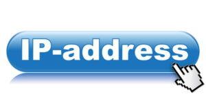 Статический IP- адрес